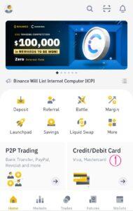 クレジットカード決済方法(バイナンスPro)